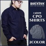 【定番商品】【HOUSTON】CPO シャツ