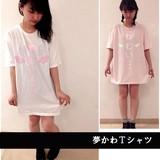 【オリジナル!】ゆめかわいいビッグ原宿系Tシャツ