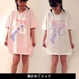 【オリジナル!】病みかわいいビッグ原宿系Tシャツ