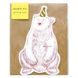 グリーティングカード(bear)