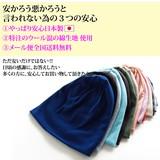 【特別奉仕価格】帽子 メンズ レディースEdgeCity(エッジシティー)【日本製】ウールンコットンワッチ