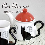 黒猫ティーポット【ねこ/黒猫/猫雑貨】