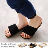 ◆選べる2タイプ[ハラコorデニム]ベーシックコンフォートサンダル/フラット/靴◆422700