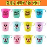 ★☆SALE☆★ カラフルマグカップ4色セット * 軽くてかわいいマグカップ!アウトドアにも◎