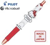 日本製【サンリオ】アクロボールペン(PILOT)