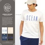 """【2016春夏新作】 URBAN VINTAGE アーバンヴィンテージ """"OCEAN"""" 半袖 スラブ Tシャツ"""