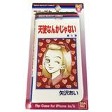 【りぼん】フリップケース・iPhone6s/6対応(天使なんかじゃない)★りぼん60周年★[831914]
