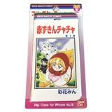 【りぼん】フリップケース・iPhone6s/6対応(赤ずきんチャチャ)★りぼん60周年★[831921]