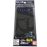 【ルパン三世】USB出力リチウムイオンポリマー充電器(次元大介)[826347]