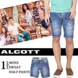 ◇2016春夏新作◇ALCOTT アルコット メンズ スウェットデニム ハーフパンツ ショートパンツ