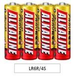 【三菱】アルカリ乾電池「4本パック」「10本パック」