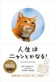 取引開始から1ヶ月限定!キャンペーン対象商品 【ペット・動物】
