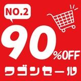 ☆スペシャルプライス!☆【おもちゃ・景品】『90%OFF ワゴンセール』No.2