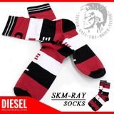 ★DIESEL小物特集★SALE★DIESEL ディーゼル ユニセックス ボーダー 靴下 ソックス<RED×BLACK>