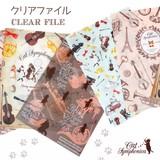 ♪キャットシンフォニカ♪A4クリアファイル☆ ねこと音楽の雑貨