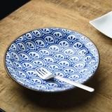 和ごころ 20.5cmパスタ皿カレー皿 青海波 日本の伝統模様[日本製/美濃焼/和食器]