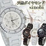 !!再入荷!!4年電池 天然ダイヤモンド入り【SINOBI】クロノグラフデザイン メンズ レディース 腕時計