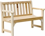 Cedar Looks イングリッシュガーデンベンチ NO506