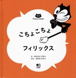 Anime & Character Book