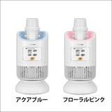 アイリスオーヤマ 衣類乾燥機 カラリエ IK-C300-A/IK-C300-P