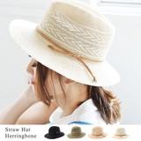 【シークレット★SALE!!7/6正午まで】◆[UV対策]柄編み・中折れサーモハット/帽子/雑貨/小物◆423546