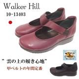 【日本製/定番】雲の上のはき心地♪ストラップ4Eコンフォートシューズ(10-14304)ウォーカーヒル