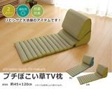ごろ寝クッション い草クッション 『プチ ポコポコTV枕』約45×120cm