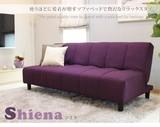 【直送可】【シエナ】座面厚29cm!座り心地重視の快適ソファベッド。