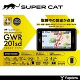 【ユピテル】スーパーキャット レーダー探知機 GWR201sd