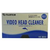 【決算】富士フィルム VHS/SVHS ビデオデッキ用乾式ヘッドクリーナー FUJI-VHC-DRY
