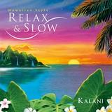 【音楽CD】[Amazonレビュー評価高]リラックス&スロー ハワイアン・スタイル 癒し雑貨 CD