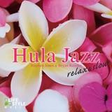 【音楽CD】[レビュー評価高]フラジャズ リラックス&スロー 癒し雑貨 CD  ヒーリング