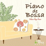 【音楽CD】[Amazonレビュー評価高]ピアノ・デ・ボッサ 癒し雑貨 CD  ヒーリング