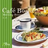 【音楽CD】[Amazonレビュー評価高]カフェ・ボッサ~モーニング・ブリーズ 癒し雑貨 CD