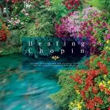 【音楽CD】[Amazonレビュー評価高]ヒーリング・ショパン 癒し雑貨 CD  ヒーリング