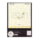 【2017年度版】カレンダー リング<S> オジサン柄