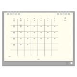 【2017年度版】MDカレンダー