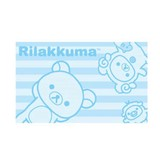 【リラックマ】[1033003000200]のびのび枕カバー(BL)[131738]