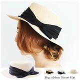 ◆ビックリボン・つば広カンカン帽/小物/ハット//麦わら帽子/カノチェ◆423582