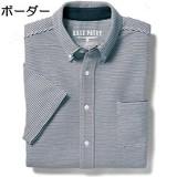 【メンズ】吸汗・速乾ボタンダウンシャツ(半袖) 【大きいサイズも展開】