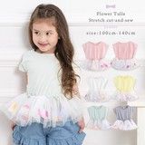 Flower Switch French Cut And Sewn 5 Colors Kids