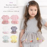 Colorful Bonbon Switch Cut And Sewn 5 Colors Kids