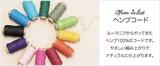 ヘンプコード 細 無地 全24色【麻ひも】【ハンドメイド】【手作りアクセ】【ラッピングにも◎】