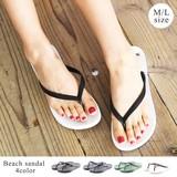 ◆シンプルビーチサンダル/ビーサン/靴/雑貨/小物◆423544