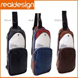 Body Bag Body Bag Synthetic Leather