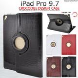 <タブレット用品>回転式スタンド付き!iPad Pro 9.7インチ用クロコダイルレザーデザインケース