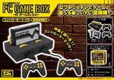 家庭用ゲームソフト互換機 FC ゲームボックス/ファミコン互換機/ゲーム互換機