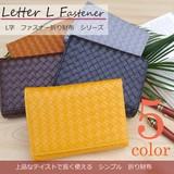 ◆L字ファスナー 折り財布 メッシュ 財布 レディース メンズ◆A-001-5