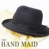 夏 帽子 キャペリンハット 手編み ワイヤー レディースハット 女優帽 (SG2126)