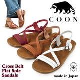 【COON クーン】日本製 本革 クロスベルト フラットサンダル